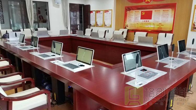 无纸化会议系统